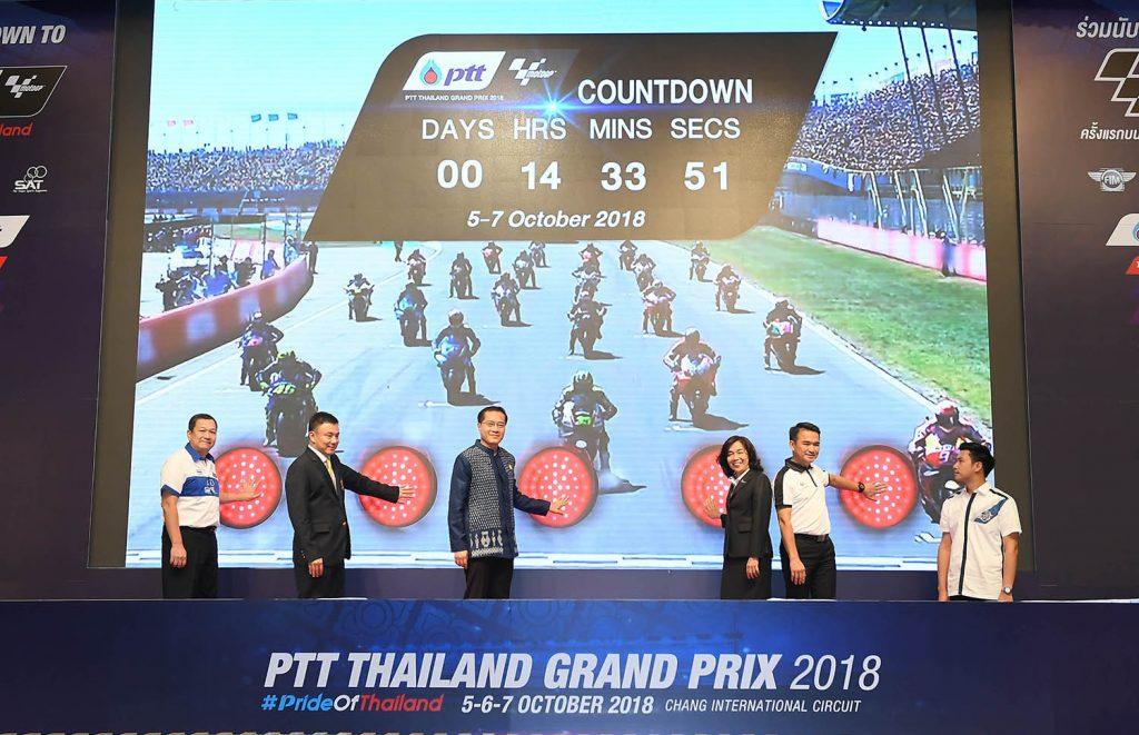 จักรยานยนต์ทางเรียบชิงแชมป์โลก โมโตจีพี 2018