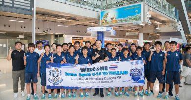 ยามาฮ่าต้อนรับขุนพลกางเขนเหล็กจูเนียร์ จูบิโล่ อิวาตะ ชุดต่ำกว่า 14 ปี ร่วมทำศึกU -14 International Champion 2018