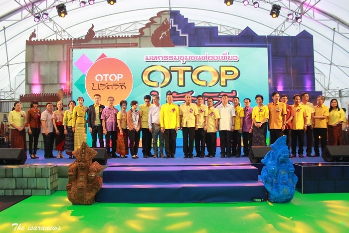 """ชุมชนท่องเที่ยว OTOP นวัตวิถี มหกรรมชุมชนท่องเที่ยว OTOP นวัตวิถี """"OTOP นวัตวิถี บุรีรัมย์ EXPO"""""""