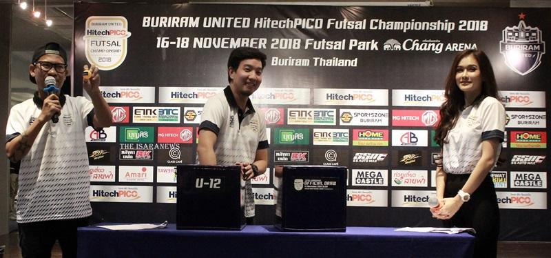 การแถลงข่าว Buriram HitechPICO Futsal Championship 2018