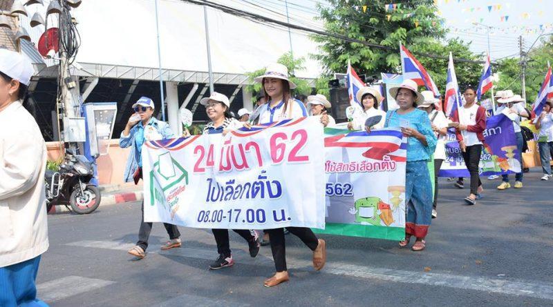 เร่ง! ร้อยละ 80 จังหวัดบุรีรัมย์รณรงค์ประชาสัมพันธ์ให้ประชาชนไปใช้สิทธิ์เลือกตั้ง วันที่24 มีนาคมนี้