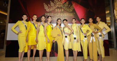 เปิดตัวผู้เข้าประกวด Miss Universe Thailand 2019 เส้นทางสู่การคว้ามงสามแห่งเวทีจักรวาล ลุ้นเชียร์ 58 สาวงามเฉิดฉายบนเวทีสุดอลังการ