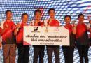 """ไทยบริดจสโตนส่งมอบลานบริดจสโตน ให้แก่ เทศบาลเมืองบุรีรัมย์ โครงการ """"B-Active"""" สร้างพื้นที่เสริมพลังชุมชน ยกระดับคุณภาพชีวิตคนไทยเพื่อสุขภาพกายใจที่ดี"""
