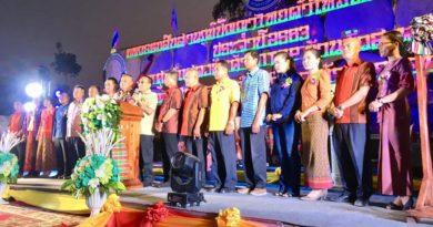 อำเภอพุทไธสง จัดยิ่งใหญ่ งานมหกรรมสืบสานภูมิปัญญาไทยผ้าไหมทอมือพุทไธสง ประจำปี 2563