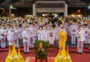 พสกนิกรชาวบุรีรัมย์ทุกหมู่เหล่า พร้อมใจกันประกอบพิธีถวายเครื่องราชสักการะ และจุดเทียนถวายพระพรชัยมงคล พระบาทสมเด็จพระเจ้าอยู่หัว เนื่องในโอกาสวันเฉลิมพระชนมพรรษา 28 กรกฎาคม 2563