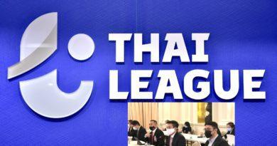 ศบค. เห็นชอบไทยลีกเริ่มแข่งปิดต้นเดือนก.พ.