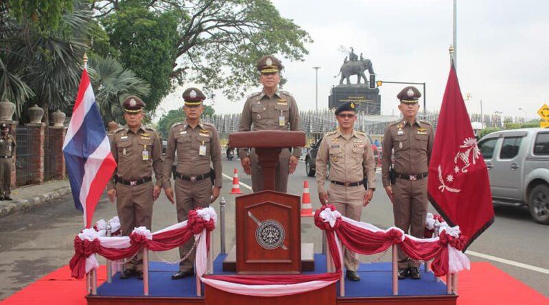 ตำรวจภูธรจังหวัดบุรีรัมย์ ปล่อยแถวระดมกวาดล้างอาชญากรรม และการรณรงค์ป้องกันและลดอุบัติเหตุทางถนนช่วงเทศกาลสงกรานต์ 2564 เพื่อป้องกันอาชญากรรม
